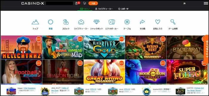 カジノX ホームページ