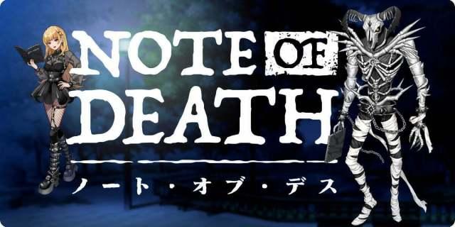 カジ旅限定スロット「Note Of Death」