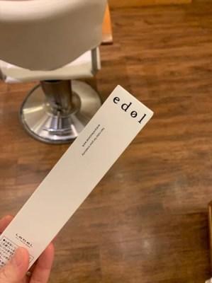 赤味からの解放!ルベルの新しいカラー剤【edolエドル】の実力を試してみた