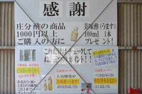 販売 (2)
