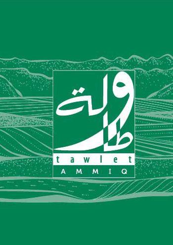 Tawlet Ammiq
