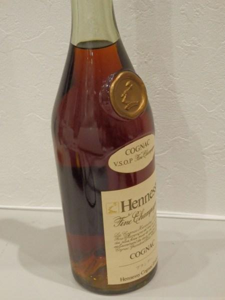 洋酒 ヘネシー 等の高価買取も、福津市にて実施しております。