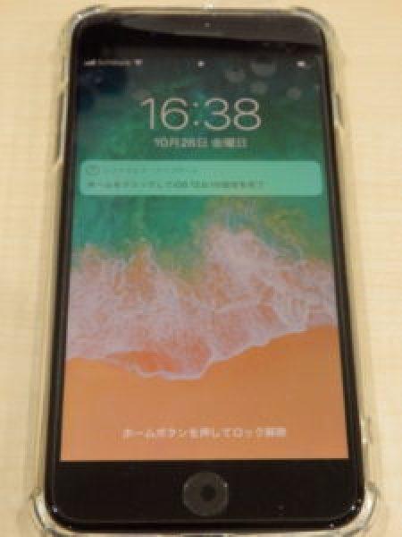 iPhone アイフォン の強化買取中。福津市の笑福福間店です。