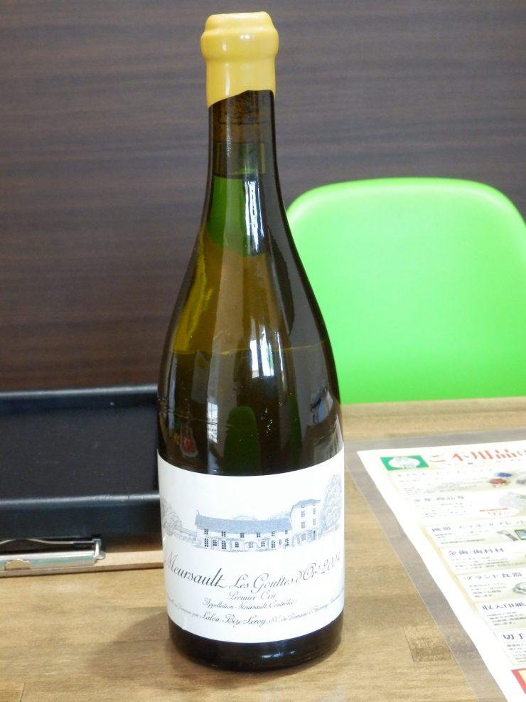 ムルソー ワイン