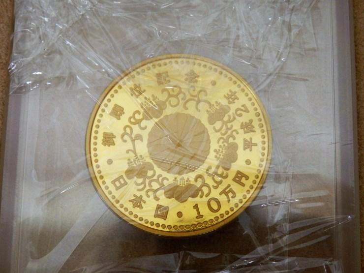 天皇陛下御即位記念10万円金貨 裏面