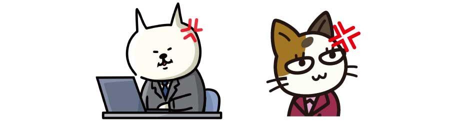 上司と対立