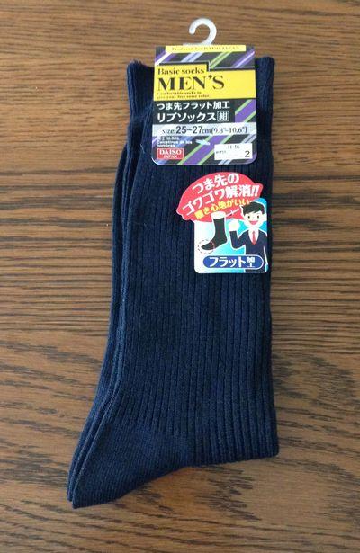 「100円ショップ 靴下」の画像検索結果