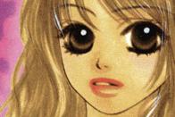 Kare – First Love, by MIYASAKA Kaho