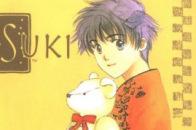 Suki, Dakara Suki, by CLAMP