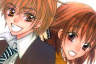 With!!, by SAITOU Ken