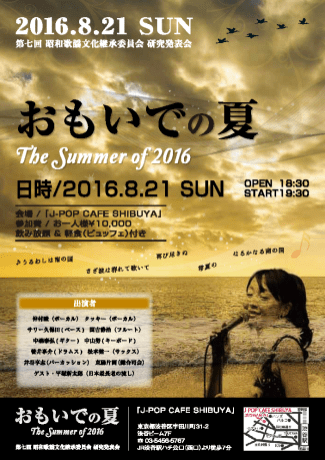 20160821-leaf_01