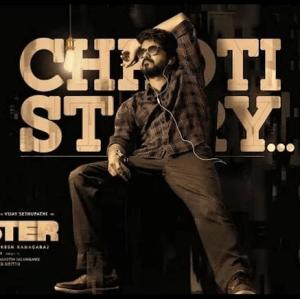 Chhoti Story