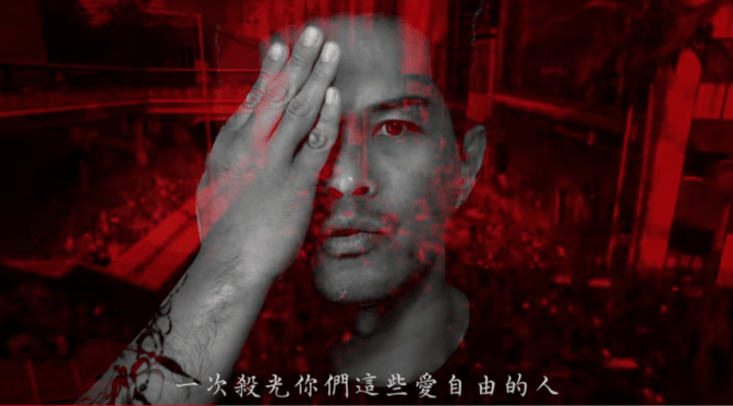 New Video: Taiwanese Rapper Dwagie Supporting Hong Kong Protesters
