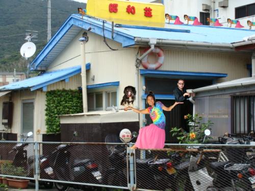 奄美大島のゲストハウス「昭和荘」メンバー