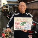奄美大島の格安宿・昭和荘のゲスト
