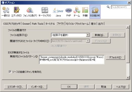 netbeans-so-slow-02