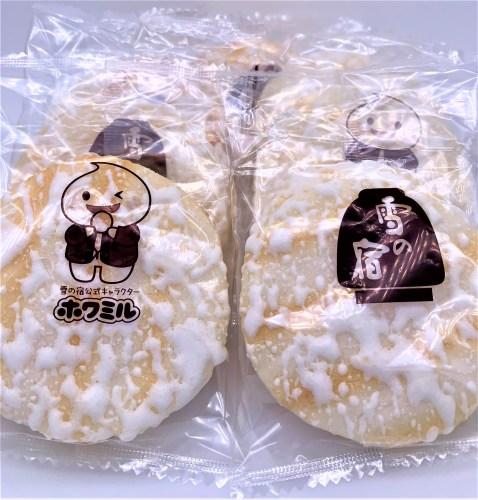 雪の宿 三幸製菓 懐かしいお菓子 japanese-nostalgia-snacks-sanko-seika-yukinoyado