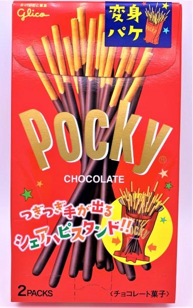 グリコ ポッキー 懐かしいお菓子 変身パケ japanese-nostalgia-snacks-glico-pocky-limited-edition-package-design