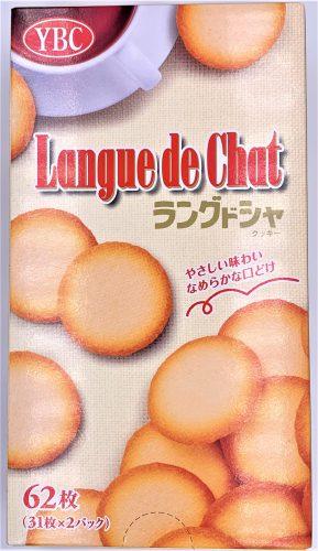 ラングドシャ クッキー ヤマザキビスケット 懐かしいお菓子 japanese-nostalgia-snacks-yamazaki-biscuits-langue-de-chat-cookie