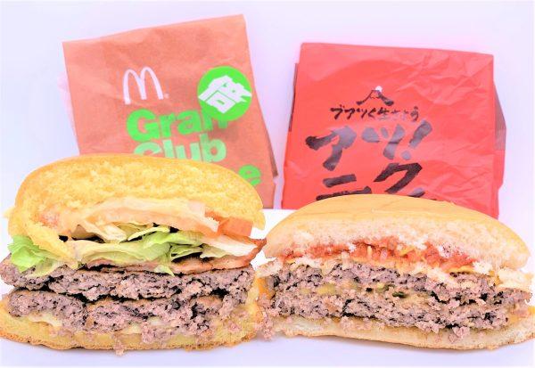 マクドナルド アツ!ニクダブチ アツニクダブチ マック 期間限定 2020 第3弾 ブアツく生きよう japanese-mcdonalds-new-atsu-nikudabuchi-thick-beef-patties-double-cheese-burger-2020-limited-edition
