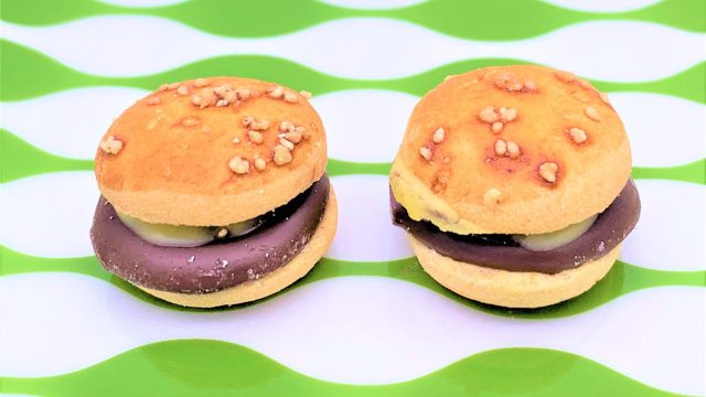 ブルボン エブリバーガー 懐かしいお菓子 チョコとビスケット japanese-nostalgia-snacks-bourbon-every-burger-chocolate-and-biscuit
