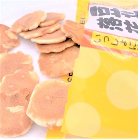 渡辺製菓 豆せんべい 落花生 ピーナッツせんべい たまごピーナツせんべい 懐かしいお菓子 japanese-nostalgia-snacks-watanabeseika-mame-senbei-rakkasei-egg-peanuts-senbei