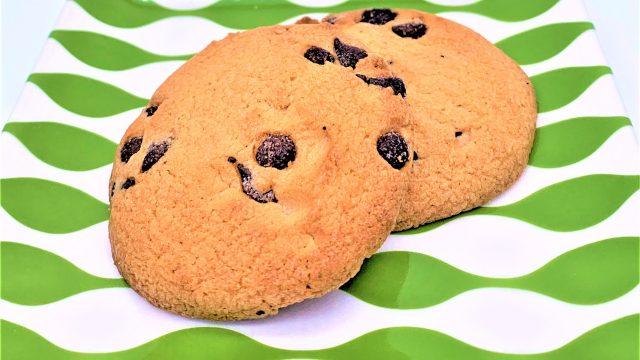 ブルボン チョコチップクッキー チョコクッキー 懐かしいお菓子 japanese-nostalgia-snacks-bourbon-choco-chips-cookies