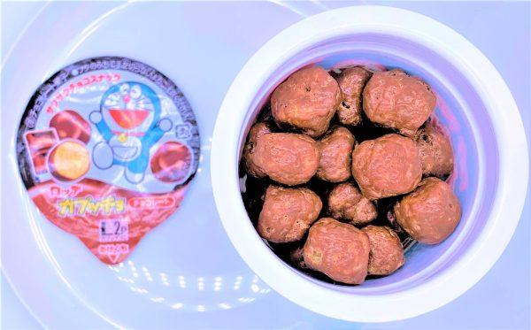 ロッテ ドラえもん カプッチョ チョコレート サクサクチョコスナック コーンチョコ 懐かしいお菓子 japanese-nostalgia-snacks-lotte-kapuccyo-chocolate-snack