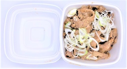 吉野家 牛カルビ丼 特盛  2020 テイクアウト お持ち帰り japanese-fast-food-yoshinoya-gyukarubidon-extra-large-boneless-short-ribs-beef-bowl-takeout-2020