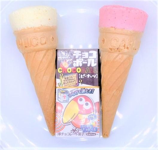 江崎グリコ ジャイアントカプリコ いちご ぐんぐんミルク 懐かしいお菓子 japanese-nostalgia-snacks-glico-giant-caplico-ichigo-and-gungunmilk-aerated-chocolate-strawberry-and-milk