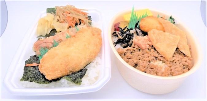 ほっともっと 2020 彩・鶏そぼろ弁当 彩・ひじき弁当 テイクアウト japanese-fast-food-hottomotto-irodori-torisoboro-bento-and-irodori-hijiki-bento-japanese-lunch-box-2020-takeout