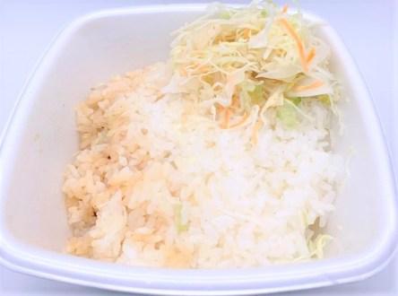 吉野家 から牛(から揚げ牛丼)特盛 一部店舗限定 テイクアウト 2020 japanese-fast-food-yoshinoya-karagyu-fried-chicken-and-beef-bowl-takeout-2020