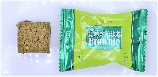 ブルボン ミニ濃厚宇治抹茶ブラウニー 袋 2020 抹茶フェア japanese-snacks-bourbon-mini-uji-match-brownie-green-tea-espresso-taste-2020