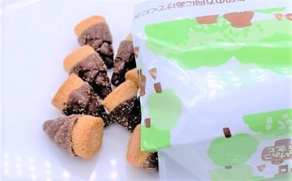 明治 たけのこの里 期間限定 TOKYO2020 懐かしいお菓子 japanese-nostalgia-snacks-meiji-takenokonosato-kuri-kinton-taste-chocolate-sweets-2020-limited-design