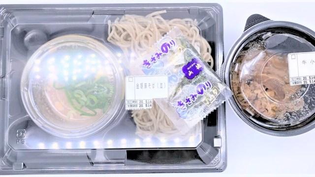 なか卯 季節限定 金胡麻たれ ざるそば 牛小鉢(単品) 2020 お持ち帰り テイクアウト japanese-fast-food-nakau-kingomatare-zarusoba-and-gyukobachi-cold-soba-noodles-2020-seasonal-takeout