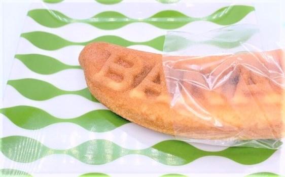 リマ 味の逸品 バナナカステラ バナナ入りあん 懐かしいお菓子 2020 japanese-nostalgia-snacks-lima-banana-kasutera-wrapped-white-bean-paste-with-castella-2020