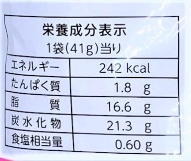 岩塚製菓 ふわっと 枝豆味 米粉スナック お菓子 2020 japanese-snacks-iwatsukaseika-fuwatto-edamame-aji-rice-flour-snack-2020