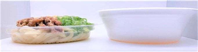 丸亀製麺 鬼おろし肉ぶっかけ 冷やしうどん 並 季節限定 2020 お持ち帰り japanese-fast-food-marugame-seimen-onioroshi-niku-bukkake-cold-udon-noodles-toppings-beef-2020-takeout