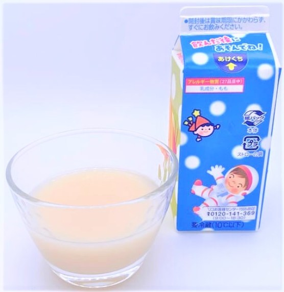 江崎グリコ 幼児スポロン ミニ紙パック飲料 懐かしいジュース 2020 japanese-nostalgia-drink-glico-youji-suporon-kidsdrink-2020