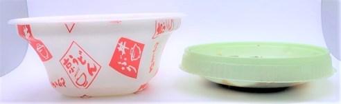 なか卯 お子様セット お子様和風牛丼セット テイクアウト 2020 税込390円 japanese-fast-food-nakau-okosama-wafu-gyudon-set-kids-meal-sets-beef-bowl-and-dessert-2020-takeout