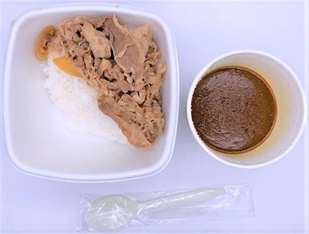 吉野家 牛スパイシーカレー 並盛 テイクアウト 2020 japanese-fast-food-yoshinoya-gyu-spicycurry-2020-takeout