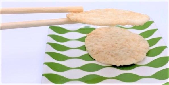 三幸製菓 新潟仕込み こだわりのほんのり塩味 パリつぶ おせんべい お菓子 2020 japanese-snacks-sanko-seika-niigata-jikomi-kodawarino-honnori-sio-aji-salted-rice-crackers-2020