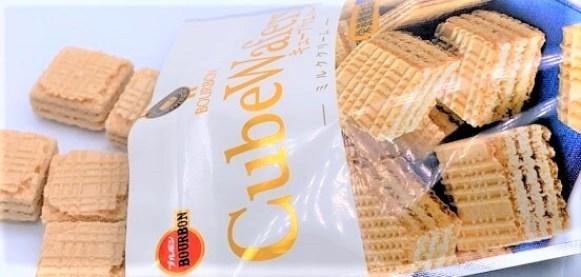 ブルボン キューブウエハース ミルククリーム カルシウム入り 袋 お菓子 2020 japanese-snacks-bourbon-cube-wafers-milk-cream-2020