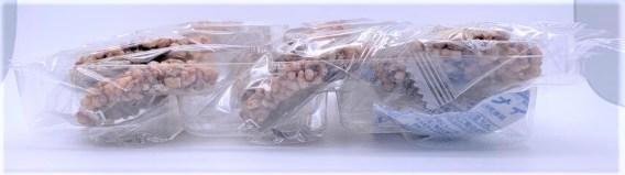 天乃屋 古代米煎餅 お米せんべい 袋 お菓子 2020 japanese-snacks-amanoya-kodaimai-senbei-ancient-rice-crackers-2020