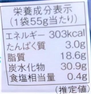 エヴァンゲリオン湖池屋プライドポテト 感激うす塩味 衝撃のコンソメ 渚カヲル 碇シンジ パッケージ お菓子 2020 コラボ japanese-snacks-koikeya-pridepotato-chips-evangelion-collab-package-2020