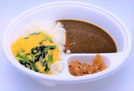 すき家 横濱 オムカレー 並盛 新容器 テイクアウト 2020 japanese-fast-food-sukiya-yokohama-curry-topped-with-fluffy-omelette-2020-to-go