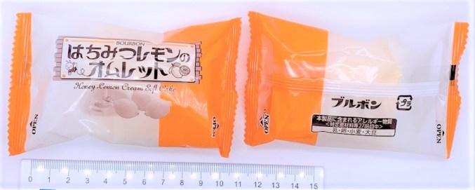 ブルボン はちみつレモンのオムレット ソフトケーキ  期間限定 2020 japanese-snacks-bourbon-honey-lemon-cream-soft-cake-2020