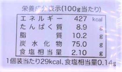 三幸製菓 焼えび煎餅 しお味 パック袋 お菓子 2020 japanese-snacks-sanko-seika-yaki-ebi-senbei-sio-aji-shrimp-rice-crackers-2020