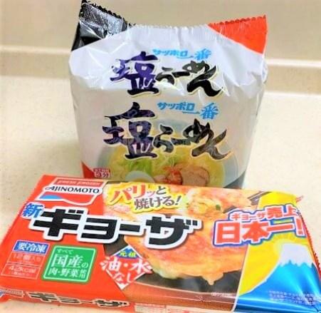 サンヨー食品 サッポロ一番 塩ラーメン 袋 味の素 新ギョーザ 2020 japanese-modest-meal-middle-aged-handmade-dinner-7-used-instant-noodle-and-frozen-gyoza-2020