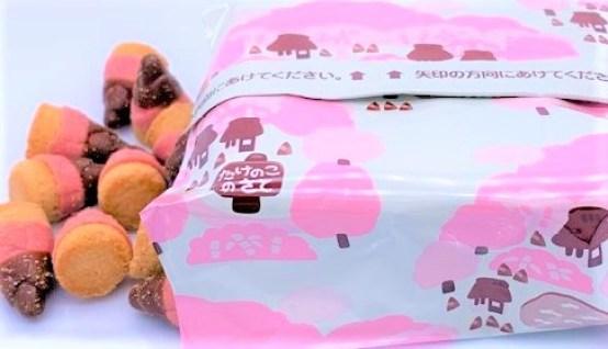 明治 たけのこの里 いちご&ショコラ 箱 お菓子 2020 japanese-snacks-meiji-chococones-strawberry-and-chocolate-taste-2020